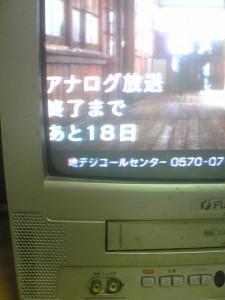 110706_080413.jpg